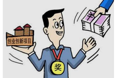 大学生创业贷款如何申请