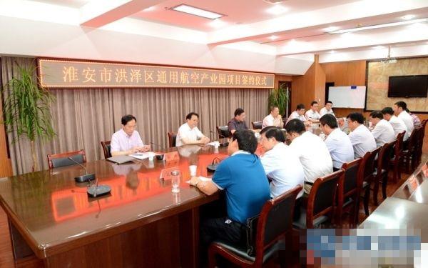 投资5亿 淮安市洪泽区将建A类通用私人飞机机场