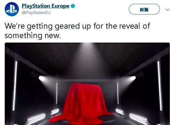 索尼官推自爆游戏新品 网友猜测可能将是PS5或是新的掌机