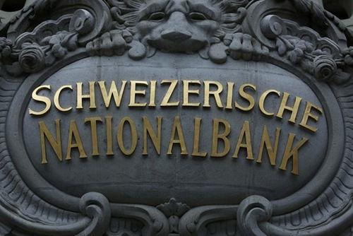 瑞士央行停止卖空操作 暗示资金流放缓