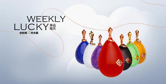 珠宝品牌晶石灵正式入驻好物精选平台卡司派 实现合作共赢
