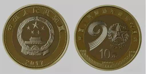 建军90周年纪念币预约即将开始 你知道怎么预约吗?