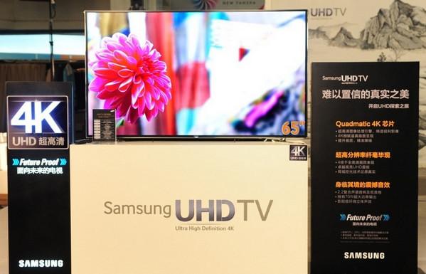 4k电视分辨率是多少