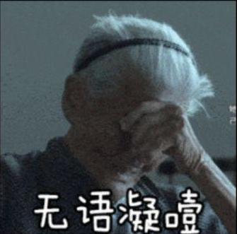 慰安妇制成表情包 QQ空间发布道歉声明