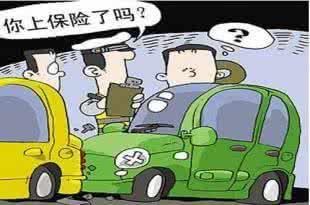 车险有哪些险种_商业车险险种_车险有哪些险种必须买-金投保险网
