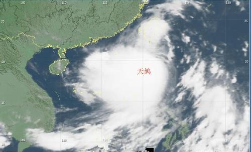 台风天鸽逼近最新消息:台风路径路过城市保险理赔怎么样?