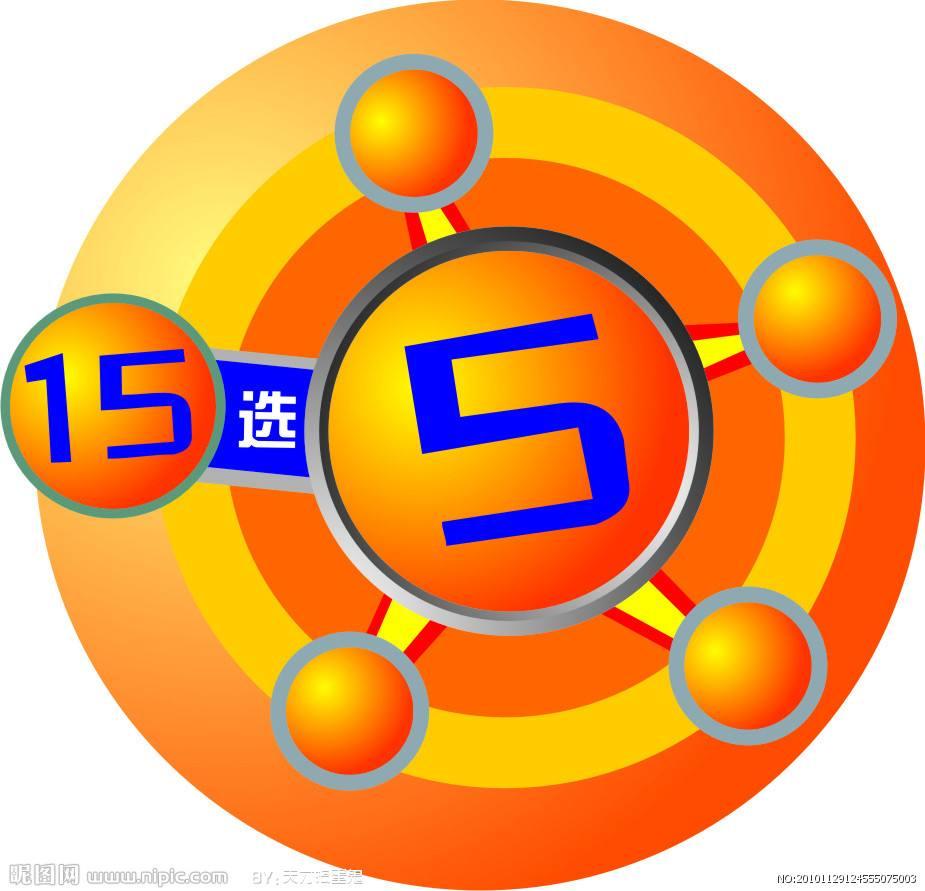 天津风采15选5玩法规则