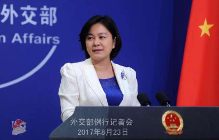 美国制裁中国公司 外交部要求美方立即停止有关错误做法