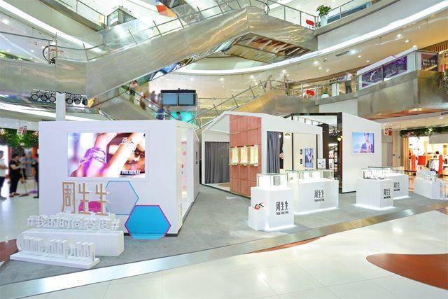 周生生珠宝#State Your Style#我的时尚态度全国巡展登陆上海