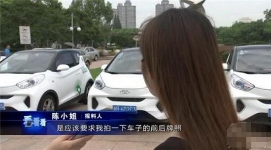 女子被困共享汽车半小时 砸开玻璃窗救人竟被要求赔钱