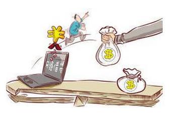 盘点各种银行转账方式有什么优缺点