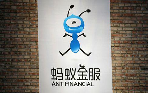 蚂蚁金服需求端再发力 试图解决保险业痼疾