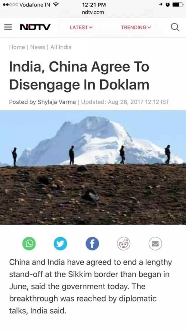 中印对峙印度撤军 洞朗对峙地区军事人员正在迅速撤离