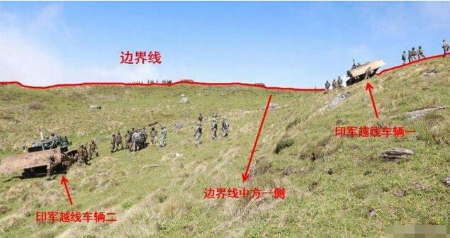 中印边境对峙最新消息:中方现场确认中印双方同意结束洞朗对峙