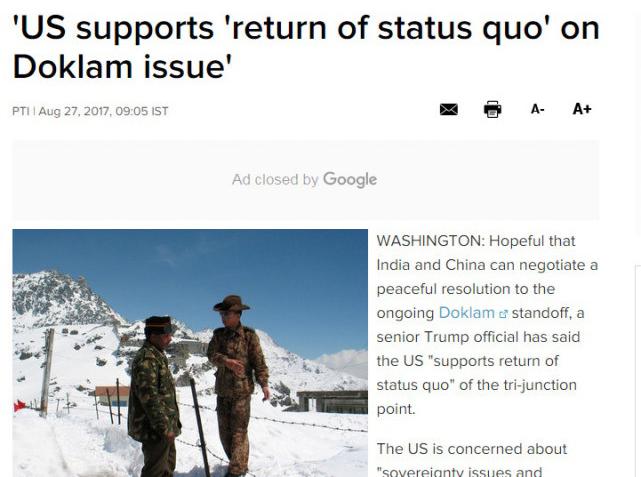 中印对峙最新消息:美国政府关注中印对峙 支持中印和不丹三国分界点恢复原状