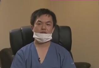日诊所非法使用脐带血 将从中国招揽患者一事进行详细调查