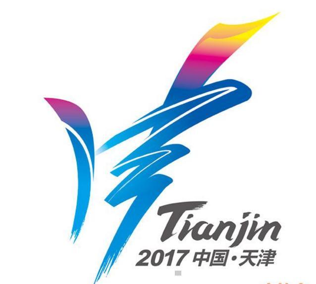 2017年全运会什么时候开始_2017年全运会时间表
