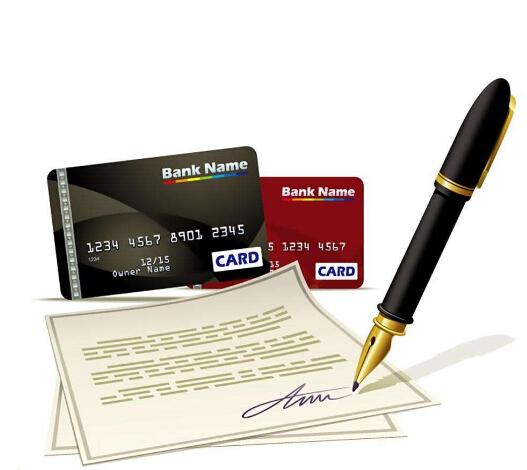 信用卡申请表