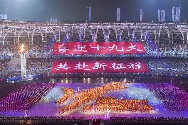 第十三届全运会取消奖牌榜 金牌至上向拼搏无憾转型