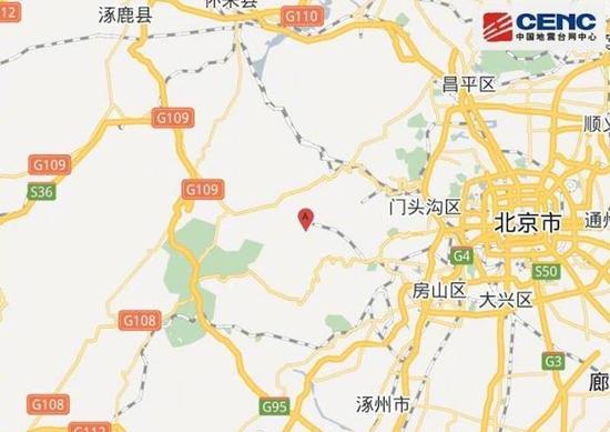 房山2.8级地震 北京市地震局:房山2.8级地震为非天然地震