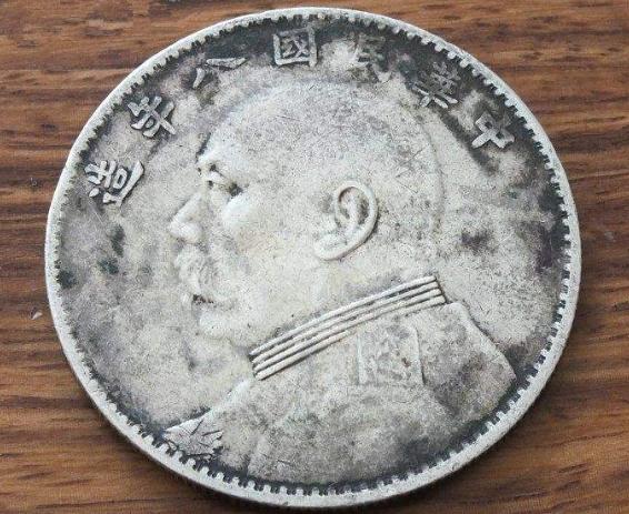 民国八年袁大头银元价格为何上涨这么迅速