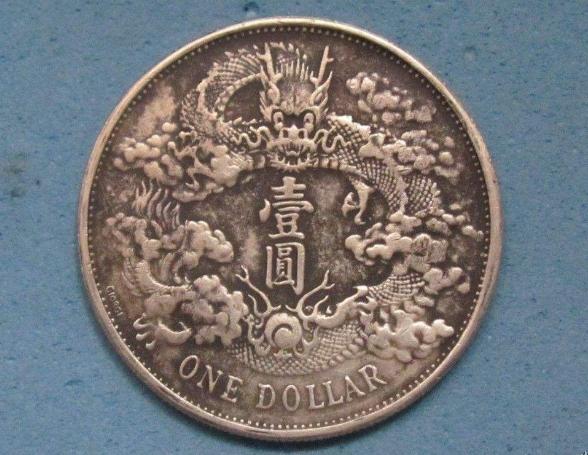 宣统三年曲须龙大清银币价值几何?