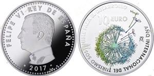 西班牙国际可持续旅游发展年彩色纪念银币介绍