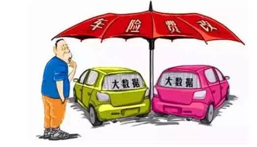 车险价格明细表_最新车险明细_车险价格明细查询_如何查询车险价格-金投保险网