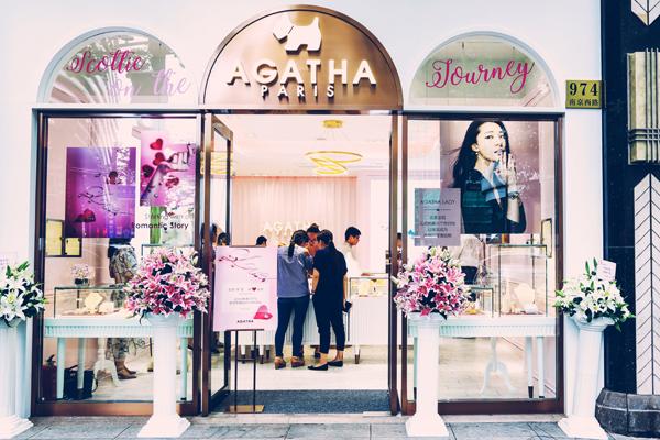 法国时尚珠宝品牌AGATHA上海南京西路新形象旗舰店华丽开幕