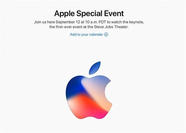 iPhone8 9月12日发布 iPhone8价格是多少?