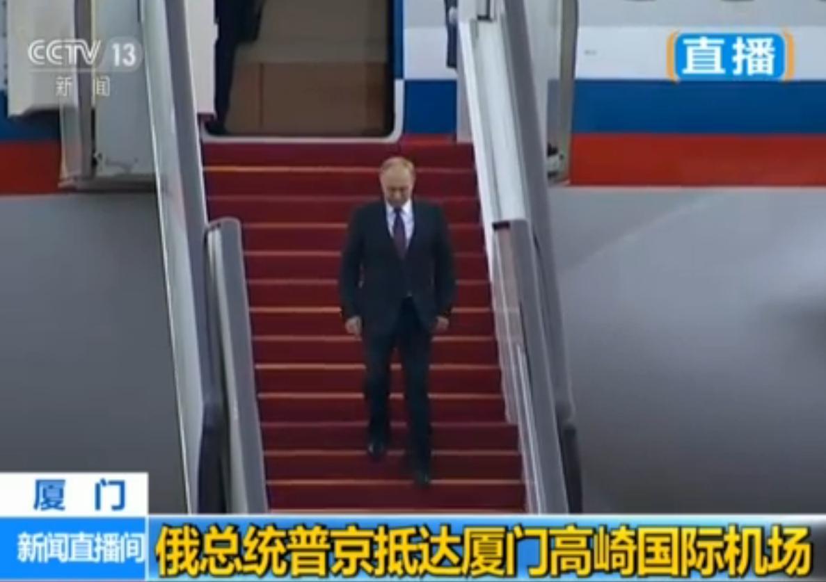 普京3日傍晚抵厦门 出席金砖国家领导人厦门会晤