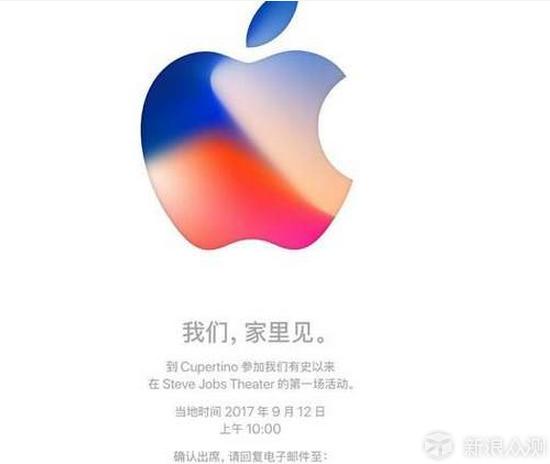 iPhone8消息汇总 重大改变与黑科技的加入有没有很期待?