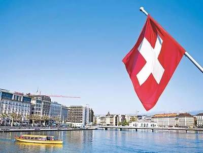 瑞士8月通胀依旧差强人意 经济仍将稳健复苏