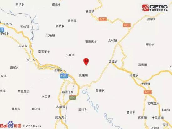 陕西3.2级地震 陕西3.2级地震震源深度0千米原因是啥?