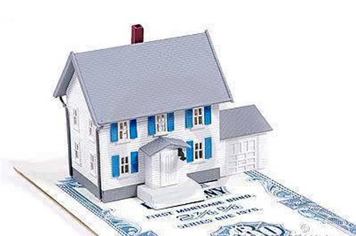 房子抵押贷款怎么还款
