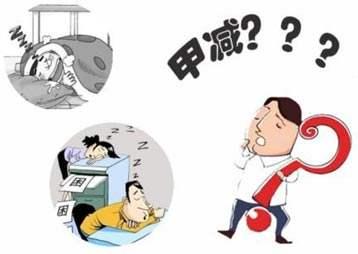 如何预防甲状腺功能减退