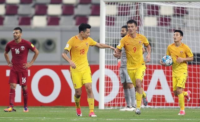 国足2-1卡塔尔
