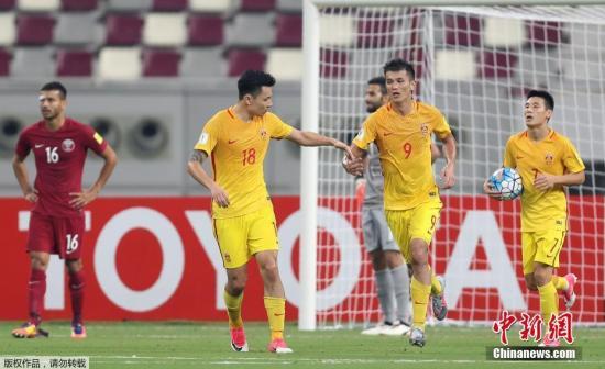国足2-1卡塔尔 无缘2018俄罗斯世界杯