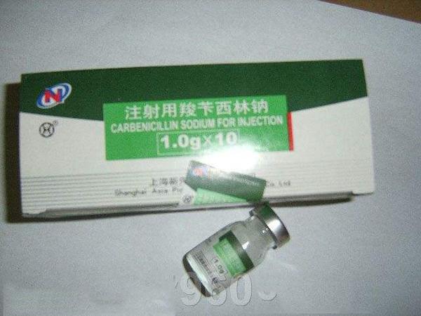 注射用羧苄西林钠_注射用羧苄西林钠说明书_注射用羧苄西林钠药物相互作用