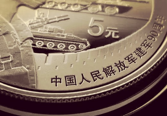 建军纪念币预约很火爆,从侧面可以看出来,收藏纪念币得到了相当大的普及。