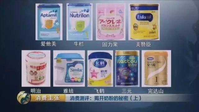洋奶粉不符合国标 不符合国标的奶粉对婴儿影响有多大?