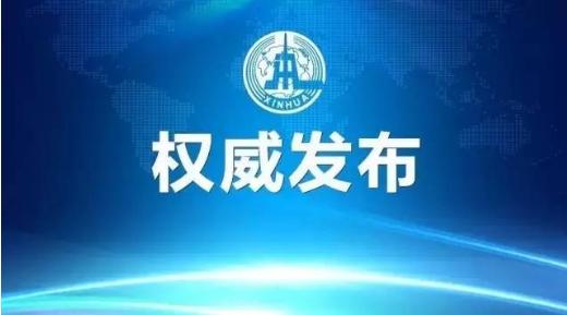 国家拳击队被解散 因天津全运会拳击项目出现赛风赛纪问题