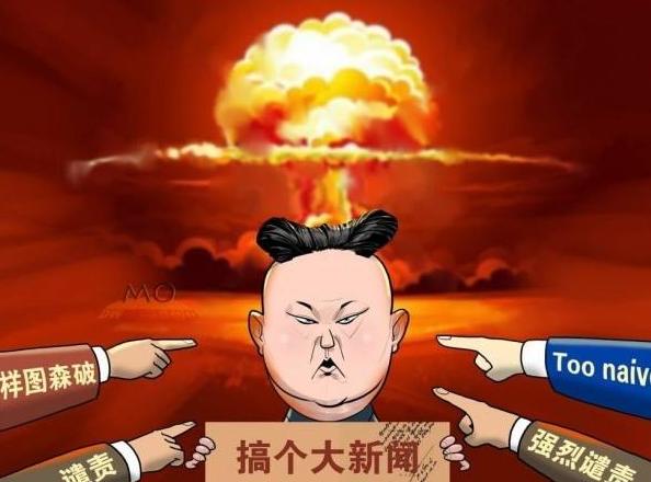 """朝鲜意外""""放鸽子"""" 白银这次要崩盘了?"""