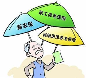 养老保险怎么办理_灵活就业者养老险办理_企业职工养老保险怎么办理-金投保险网