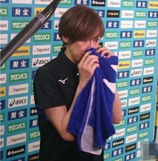 日本女排主帅哭肿眼