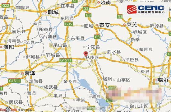 济宁3.6级地震 济宁地震周边地市也有震感 地震保险来急救