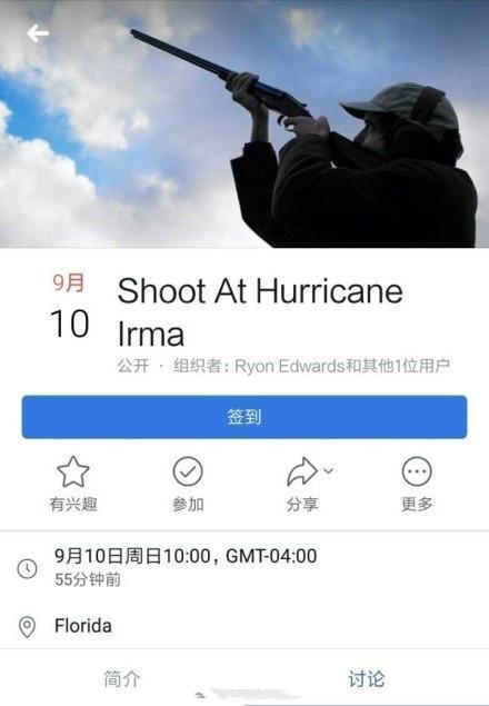 美网友向飓风开枪 号召民众向飓风厄玛射击以击退它