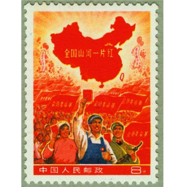 """""""文五珍""""堪称文革邮票中的极品 是哪五珍?"""