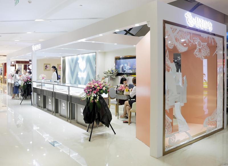 钻石小鸟正式登陆江苏宿迁金鹰购物中心 华丽开启钻石盛宴