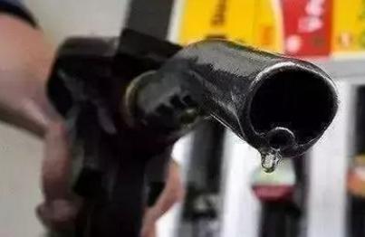 油价调整最新消息:新一轮成品油调价又进入倒计时了